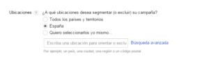 1Administraci??n de campa??as  Google AdWords (1)